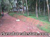 Residential land for sale at Chempanacode Keezharoor Rd Kattakada real estate kerala trivandrum Chempanacode Keezharoor Rd Kattakada