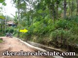 house plots Sale at Kollamkonam Peyad Trivandrum Peyad Real Estate Properties trivandrum