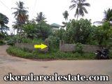 lorry access land plot for sale at Mukkola Mannanthala Trivandrum Mukkola real estate trivandrum Mukkola Mannanthala Trivandrum
