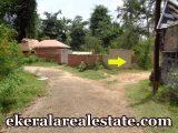 land for sale at Attingal Trivandrum Attingal real estate Attingal Trivandrum Attingal land sale