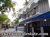 House Sale at Kallayam Trivandrum Kallayam Real Estate properties Kerala