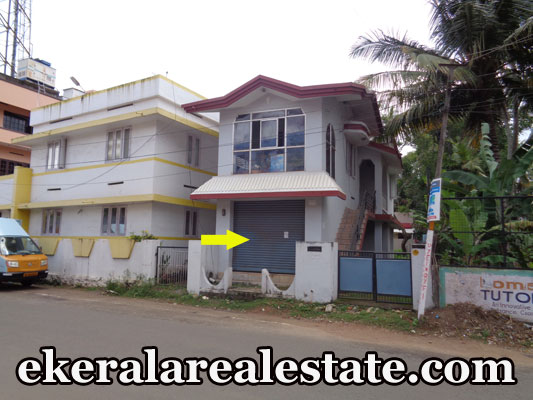 1800 Sqft House sale at Mukkola Mannanthala Near St Thomas School Trivandrum  Mukkola  Real Estate