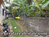 Residential Land Sale at Pongumoodu Sreekariyam Trivandrum Pongumoodu Real Estate Properties
