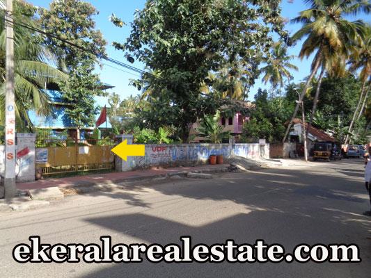 Land Plots Sale Near Jagathy Trivandrum Jagathy Real Estate Properties kerala