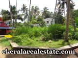 12 cent land for sale at Thiruvallam Trivandrum Thiruvallam real estate kerala trivandrum Thiruvallam Trivandrum Thiruvallam