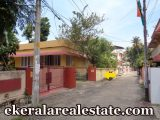 2 bhk Land and House Sale at Kumarapuram Trivandrum Kerala Kumarapuram Real Estate Properties
