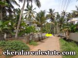 9 lakhs per cent land plot for sale at Mannanthala Trivandrum Kerala Mannanthala real estate kerala Mannanthala Trivandrum