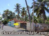 26-cent-plot-for-sale-at-Manacaud-Mukkolakkal-MLA-Road-real-estate-kerala-trivandrum-Manacaud-Mukkolakkal-MLA-Road