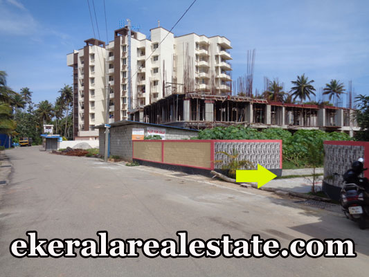 6 Cent house plot for sale at Kulathoor Technopark Trivandrum real estate trivandrum Kulathoor Technopark Trivandrum