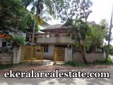 land and house for sale at Marayamuttom Neyyattinkara Trivandrum real estate kerala properties