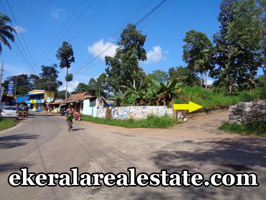 Aruvikkara land for sale real estate properties trivandrum kerala Aruvikkara sale