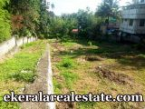 lorry access house plot for sale at Technopark Kazhakuttom Trivandrum real estate kerala properties