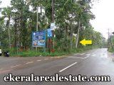 Residential Land Sale at Maranalloor Malayinkeezhu Trivandrum Malayinkeezhu Real Estate Properties