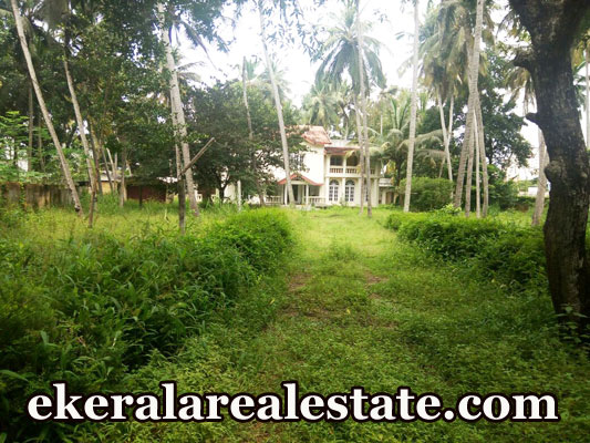 22 lakhs per cent land and old house for sale at Technopark Trivandrum Kerala real estate kerala trivandrum