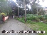 land plot for sale at Ambanagar Vanchiyoor Trivandrum real estate kerala trivandrum