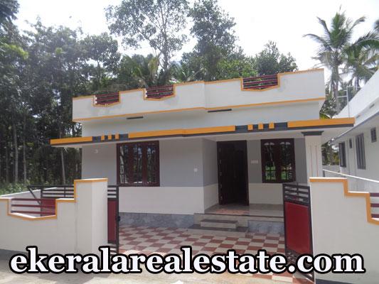 30 lakhs new house for sale at Thachottukavu Malayinkeezhu real estate kerala trivandrum