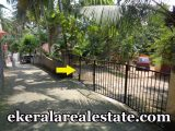 Land Sale at Bhagavathy Nagar Kowdiar Trivandrum Kowdiar Real Estate Properties