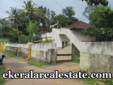 house for sale at Kachani Mylam Trivandrum real estate kerala trivandrum properties sale