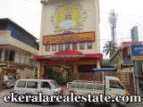 Aryasala Chalai Trivandrum commercial properties for sale at Aryasala Chalai Trivandrum real estate kerala