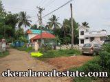 lorry plot for sale at Santhivila Vellayani Trivandrum kerala real estate trivandrum
