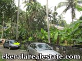Land Sale at Mudavanmugal Poojappura Trivandrum Mudavanmugal Real Estate Properties