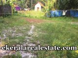 2.20 lakhs per cent house plot for sale at Purushan Kavala Cherthala Alappuzha real estate kerala