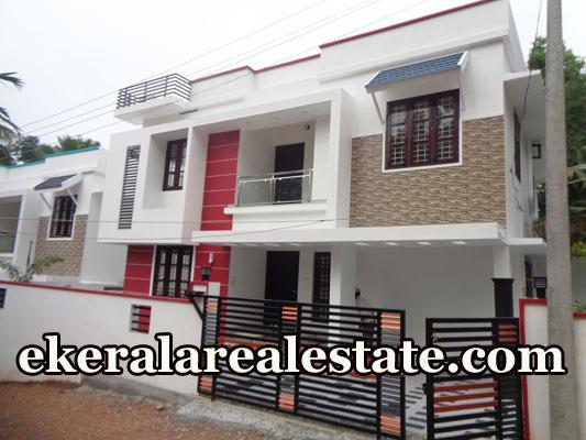 2100 sq.ft house for sale at Thachottukavu Trivandrum real estate kerala trivandrum