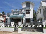 house for sale at Pottayil Malayinkeezhu Trivandrum real estate kerala house sale