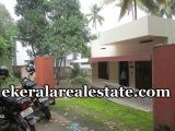 house plot for sale at Pulimoodu Lane Vattiyoorkavu Trivandrum real estate kerala