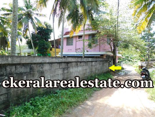 land for sale at Anayara Pettah Trivandrum Anayara real estate kerala trivandrum