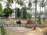 30 Cent land for sale at Pananvila Paruthippara Trivandrum Paruthippara real estate kerala