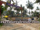 land for sale at Paruthippara Nalanchira Trivandrum Nalanchira real estate kerala properties sale