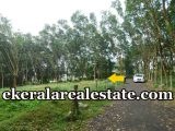 land for sale at Pothencode Sreekaryam Trivandrum Pothencode real estate kerala trivandrum