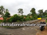 land plot for sale at Malayinkeezhu Trivandrum Malayinkeezhu real estate kerala