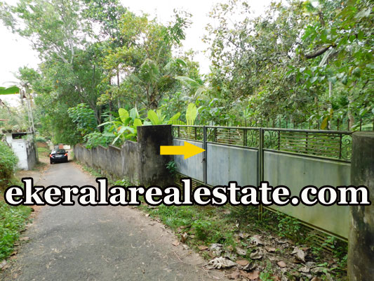 trivandrum real estate land for sale at Kuzhimukku Attingal trivandrum land for sale
