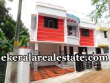 1500 sq.ft house for sale at Kulasekharam Vattiyoorkavu Trivandrum Vattiyoorkavu real estate kerala