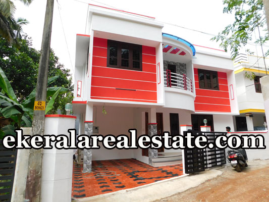 1500 sq.ft house for sale at Kulasekharam Vattiyoorkavu Trivandrum Vattiyoorkavu real estate kerala