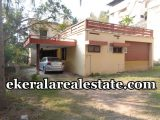 land and house for sale at Pothujanam Lane Kumarapuram Trivandrum Kumarapuram real estate properties sale