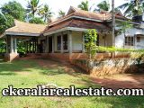 4000 sq.ft old house for sale at Varkala Trivandrum Varkala real estate properties sale