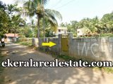 lorry plot for sale at Mudavanmugal Poojappura Trivandrum Poojappura real estate properties land plots sale