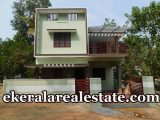 60 lakhs 3 bhk house for sale at Manikanteswaram Peroorkada Trivandrum Peroorkada real estate kerala