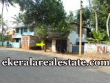 Land With 3 bhk House and 2 Shops For Sale at Ooruttambalam Pravachambalam Trivandrum real estate kerala