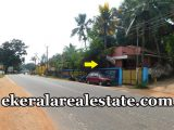 land for sale at Thachottukavu Trivandrum Thachottukavu real estate properties sale