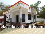 3 bhk house for sale at Avanavanchery Attingal Trivandrum Attingal real estate kerala properties sale