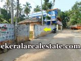 road Frontage house plot for sale at Poovar Trivandrum Poovar real estate kerala