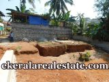 5 Cents residential land for sale at Pullanivila Kariavattom Trivandrum real estate kerala properties sale
