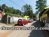 road Frontage house plot for sale at Kunnukuzhy Palayam Trivandrum Palayam real estate properties sale
