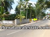 road Frontage house plot for sale at Plavoor Kattakada Trivandrum Kattakada real estate properties sale