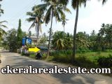 residential land for sale at Kaniyapuram Kazhakuttom Trivandrum Kazhakuttom real estate properties sale