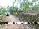 house plot for sale at Thoongampara Ooruttambalam Trivandrum Ooruttambalam real estate properties sale